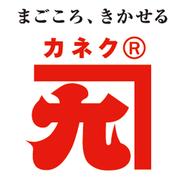 Kaneku